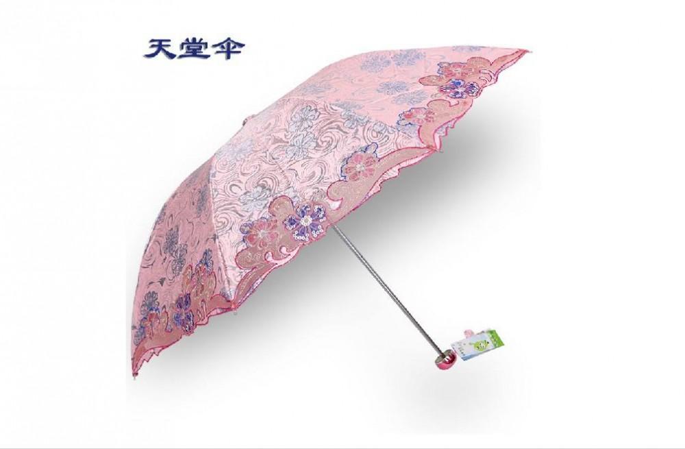 天堂伞免押租借