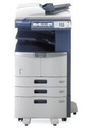 廣州天河區彩色A3A4打印機租賃 天河區復印機租賃