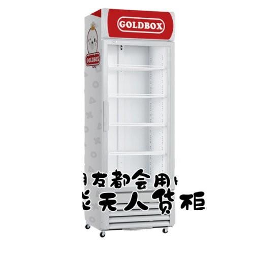 智能售货柜免费用/S4风冷单门柜/限活动期间