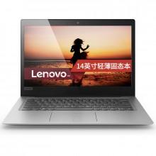 全新联想(Lenovo) Ideapad 120S 14英寸超轻薄笔记本电脑固态240G