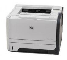 北京南二环实体店 惠普2055打印机