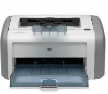 北京南二环实体店 HP1022N打印机