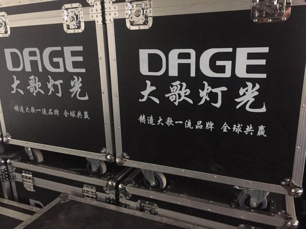 北京舞臺燈光音響LED大屏幕出租