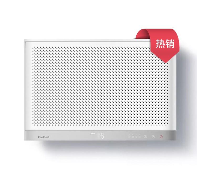 菲尔博德壁挂空气净化器可大量节约空间