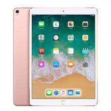 2017款 9.7?iPad?4G版 99新