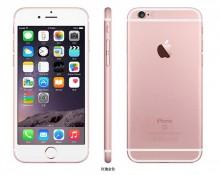 特价iPhone6S全网通9.9新
