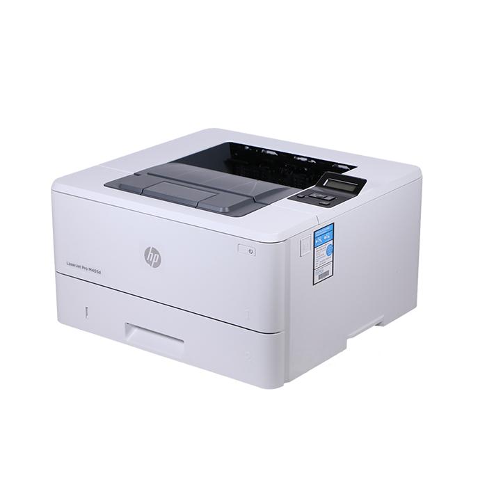 高速双面激光打印机 每分钟打印40张