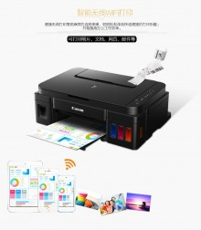 佳能彩色全新噴墨打印機  贈送彩色300張
