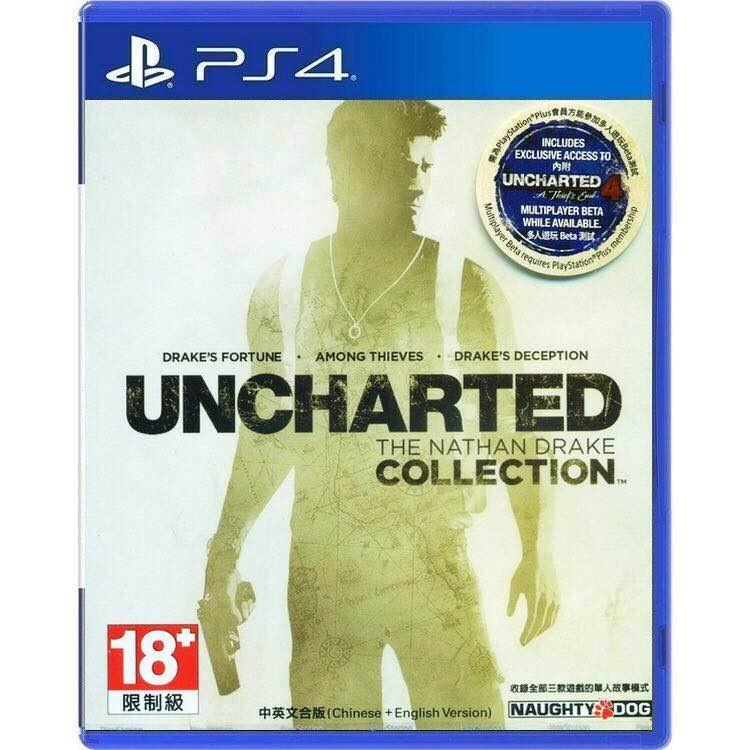 PS4游戏光盘神秘海域123合集