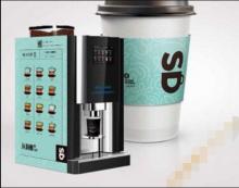 全自动现磨咖啡机+4.5元/杯咖啡(含咖啡物料)+可自动售卖
