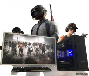E5 十核游戏电脑