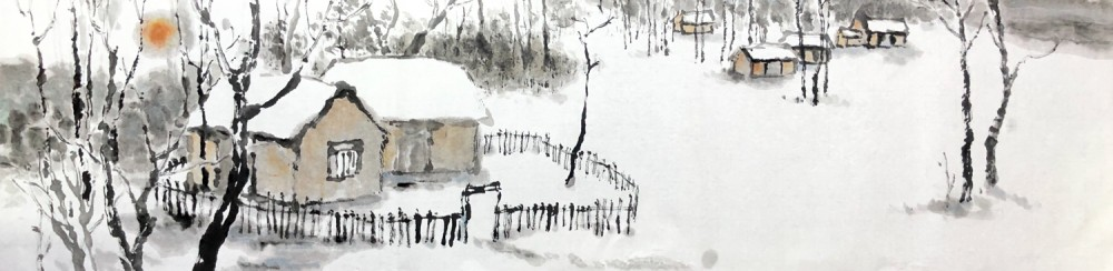 呂恒坤《冬雪暖陽》租賃