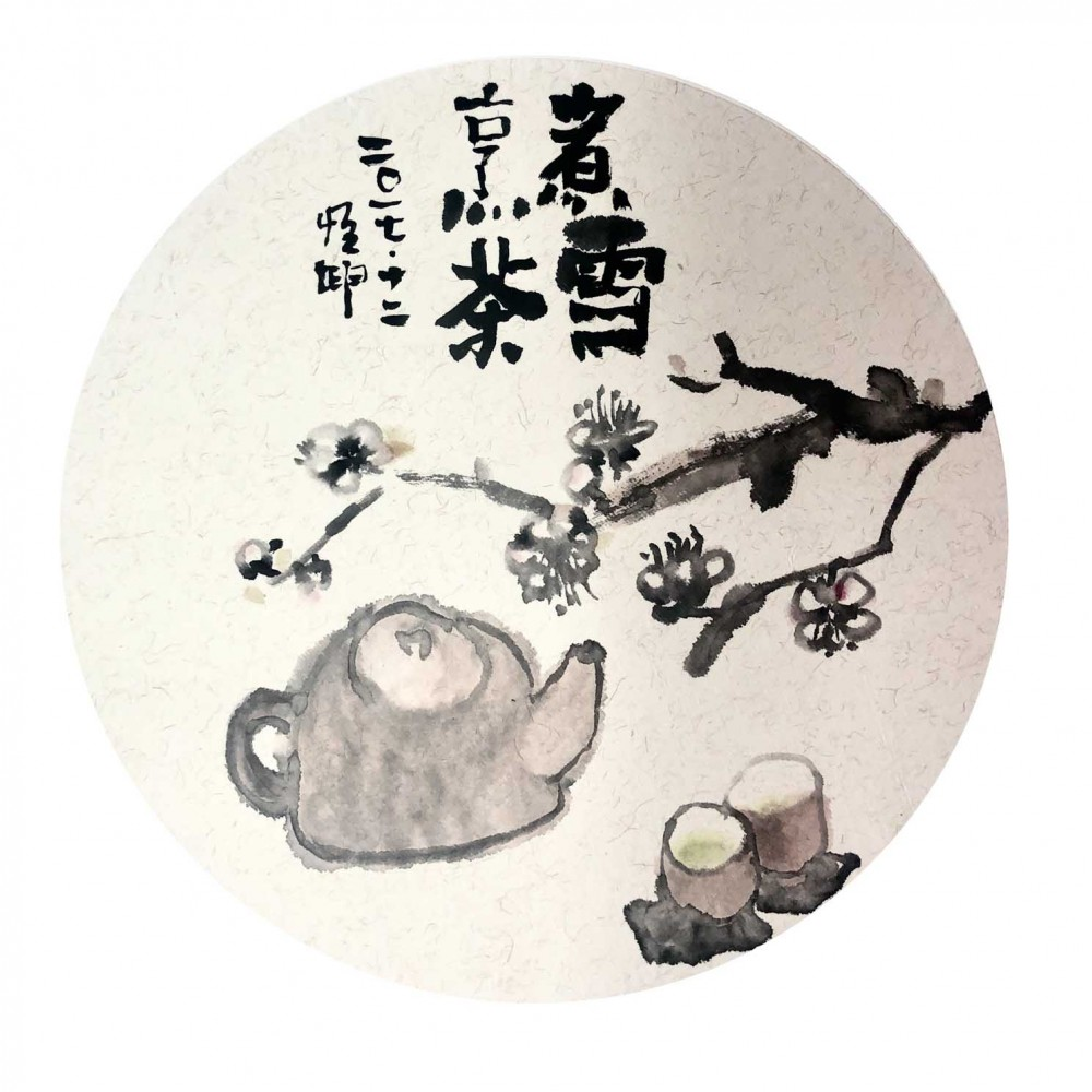 吕恒坤《煮雪烹茶》租赁
