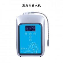 真泉碱性电解水机净水器