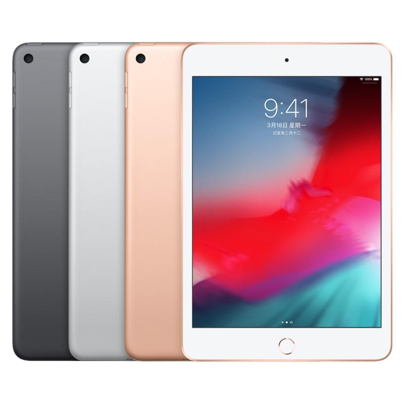 【全新原装】iPad mini5
