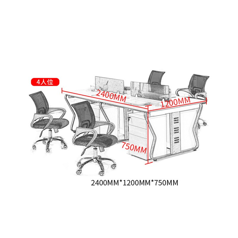 国产开放式蝴蝶腿工位 员工办公桌【全新】