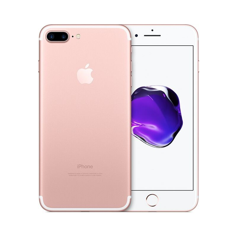 【99新】特價iPhone7全網通128G