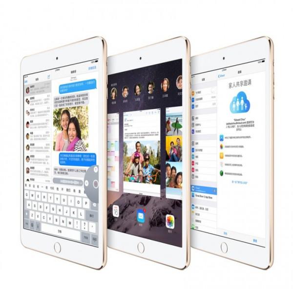 iPad mini苹果平板电脑