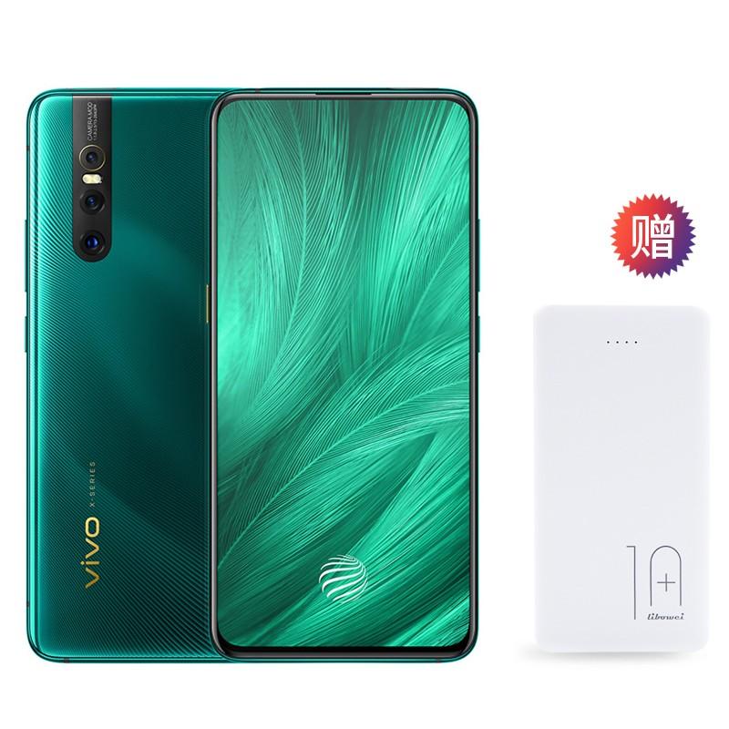 【全新原封】VIVO X27 全面屏4G手機128G/256G