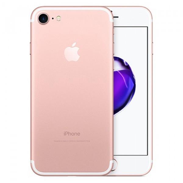 蘋果iPhone 7國行全網通32GB