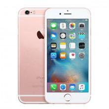 苹果iPhone 6s国行 64G