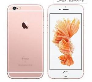 苹果6s plus手机全国租赁不含运费