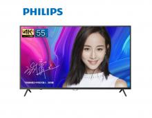 高清4K电视租赁55/60寸/70寸