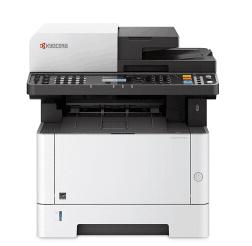 全新京瓷2135復印打印機出租