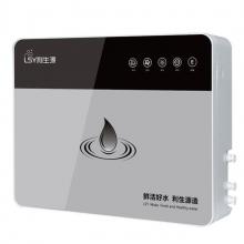 家用矿物质能量净水机。LSY-UF504