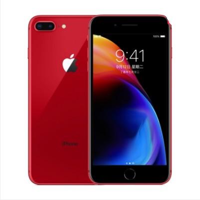 【全新】iPhone 8/iPhone 8 Plus 全网通 4G手机