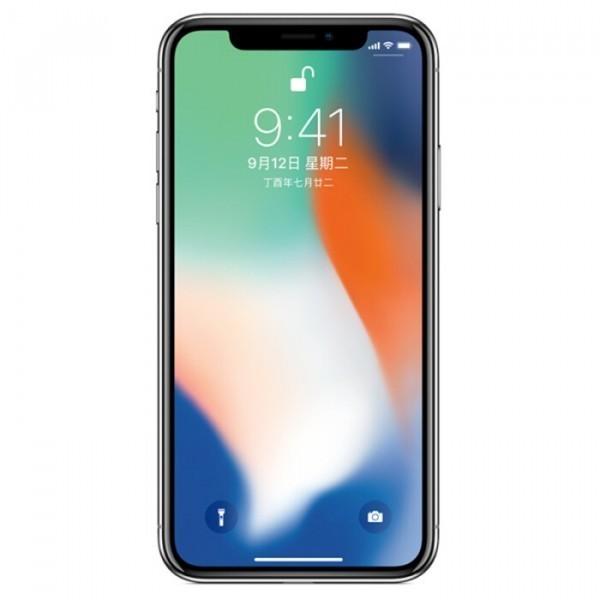 【靓机】iPhone X 64G/256G特价租前100赠18W快充