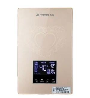 【全新】電熱水器 家用小型洗澡機即熱式 速熱