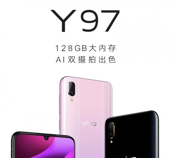【全新国行】VIVO Y97  移动联动电信全网通4G 全面屏手机