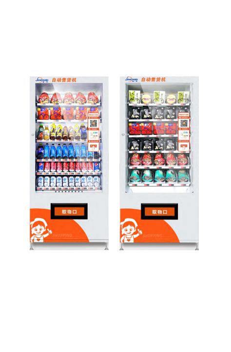 自动售货机自动售卖机无人售货机无人售卖机智能售货机智能售卖机