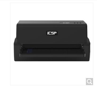 爱胜品P7L针式打印机
