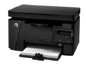 惠普126a打印復印掃描多功能打印機