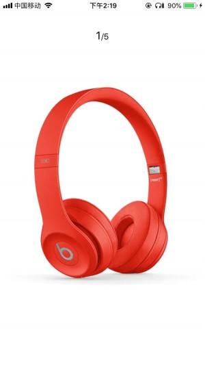 BeatsSolo耳机