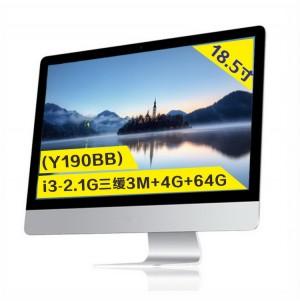 (Y190BB)18.5寸超薄一体电脑(i3双核/4G运存/64G)