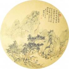 徐国雄《听泉图》租赁