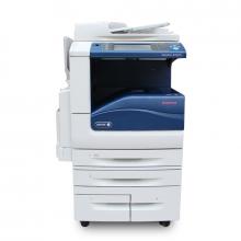 富士施乐(Fuji Xerox)多功能一体机黑白激光打印机