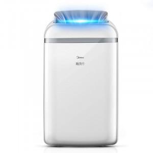 美的移動空調家用立式便攜式小型免安裝可移動冷暖一體機大1.5匹