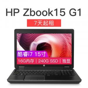 HP Zbook15 G1 移动工作站 独显设计游戏 i7 笔记本电脑