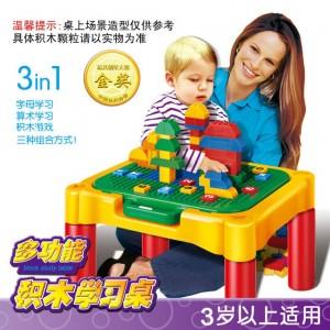 邦寶多功能積木桌+90粒積木+小板凳