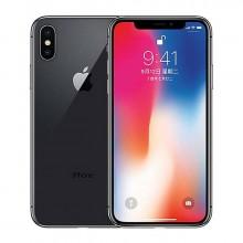 【30天短租】iPhoneX 98新
