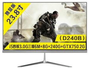 (D240A)23.8寸全面屏一体电脑 2G独显(美工设计 网游)