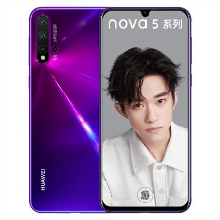 华为(HUAWEI) nova5 8GB+128GB  全网通版