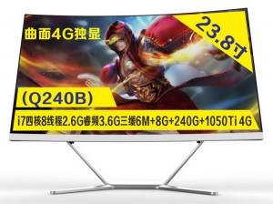 (Q240B)24寸曲面游戏一体电脑(i7/8G/240G/4G独显)