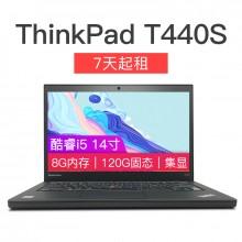 ThinkPad T440S 联想 商务办公轻薄 笔记本电脑