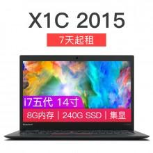 X1 Carbon 2015款 轻薄 便携商务 X1C手提电脑