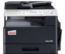 A3黑白多功能复印机